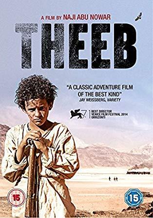 This season's films (2018-19) | Hythe Community Cinema